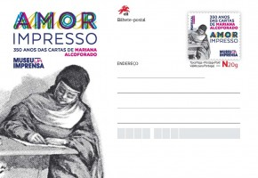 IP Amor Impresso2