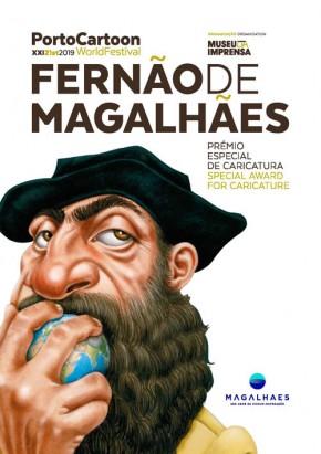 XXIPC_PEC_FernaoDeMagalhaes_Cartaz_Texto_logo